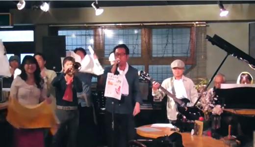 <p>目指せ429組!みんなで歌おう!</br> 「#タオルの日のうた」キャンペーン</p>