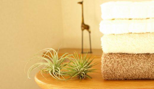 タオル選びに役立てよう!タオルの種類とその製造方法