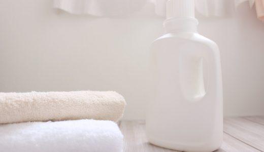 柔軟剤は逆効果!?お気に入りのタオルを長持ちさせる方法