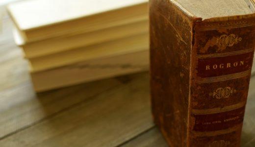 誕生からおよそ170年!パパと紐解くタオルの歴史